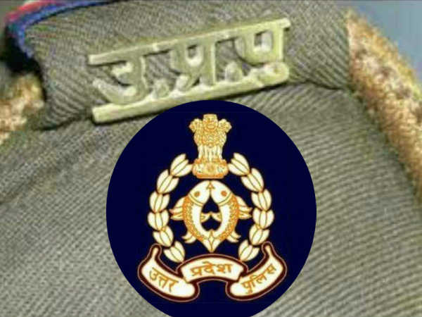 5 Prisoners Absconded From Jhansi Policemen Jailed Failing In Duty