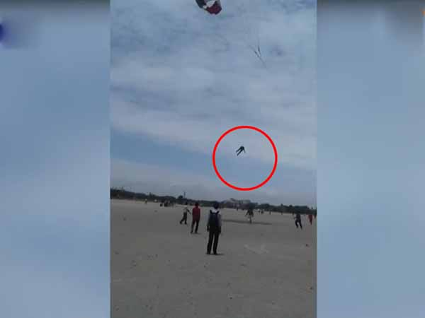 Coimbatore Man Falls To Death While Parasailing