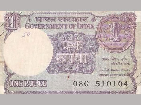 1 rupees currency