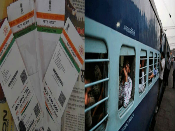 Aadhar card to made mandatory for booking Rail tickets