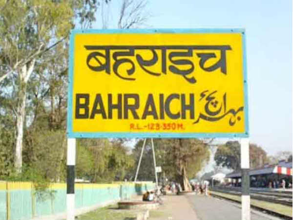 Know your constituencies Bahraich