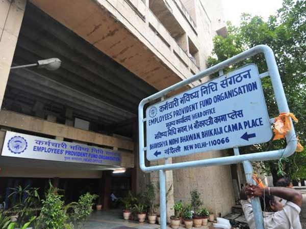 CBT Meeting Today: 6 Crore PF Subscribers get relife as EPFO Likely to announces 8.55% EPF rate of interest