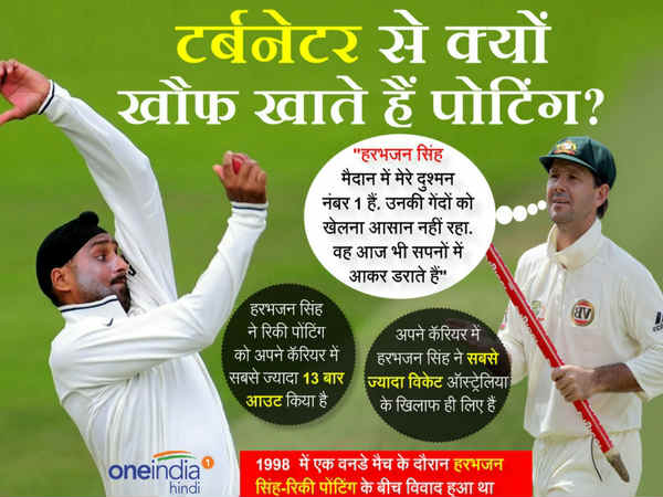 Here are the reasons why harbhajan singh comes in nightmares of ricky ponting.