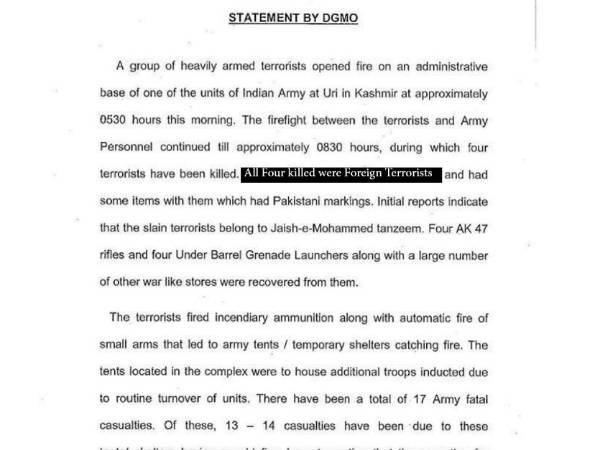 official-statement-of-govt-after-URI-attack.jpg