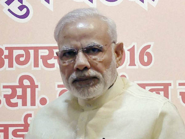 Will bjp contest UP poll on Development issue as said by PM Modi