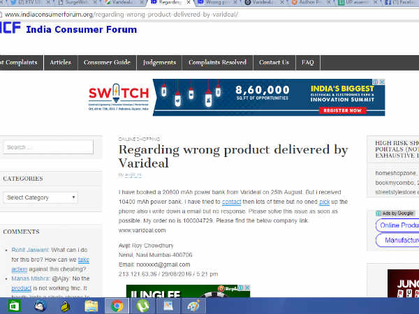 Beware of online fraud check the company before ordering the product
