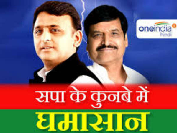 Akhilesh Yadav sacks 4 ministers including Shivpal Yadav from the cabinet