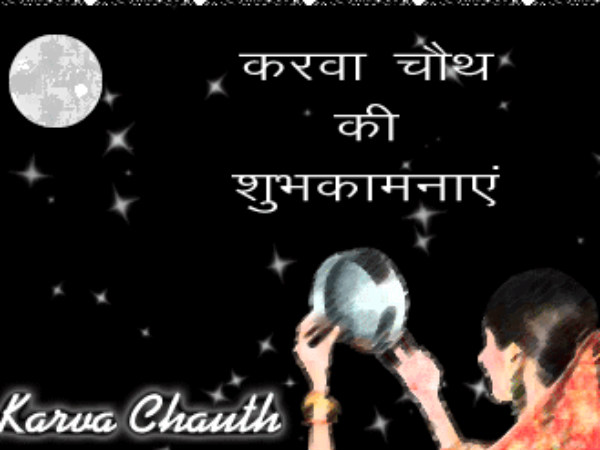 Why Moon is very Important for Karwa or Karva Chauth 2016 Vrat and Pooja