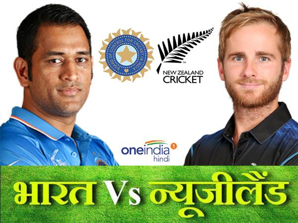 Match Preview: 4th ODI: India Vs New Zealand in Ranchi on October 26