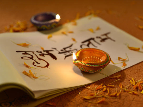 Dhanteras or Dhantrayodashi 2016: Puja Timings and Muhurat