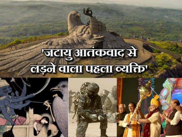 PM Modi said divine vulture Jatayu fought the first anti-terror battle, Why?