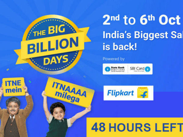 Flipkart Big Billion Day Sale, 80% Savings on Most Products