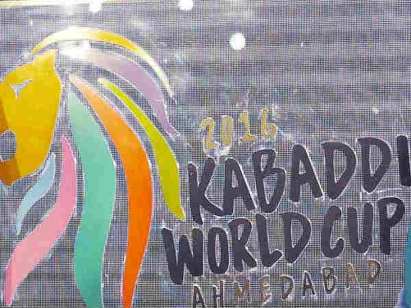 India hammer Bangladesh 57-20 in Kabaddi World Cup