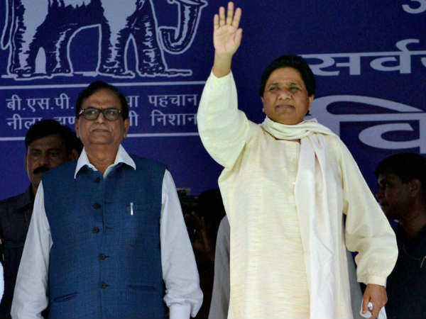 BSP chief Mayawati Rally in Lucknow on Kanshi Ram's death anniversary
