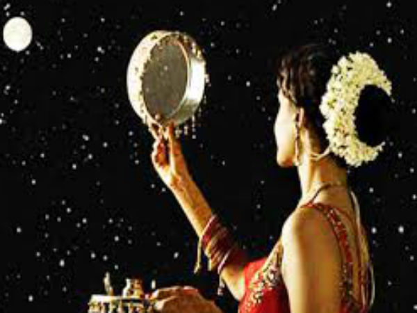 Why Women look at Moon through Sieve on Karva Chauth ?