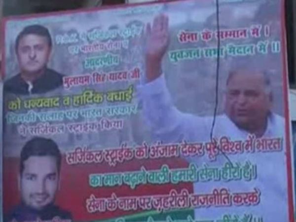 Surgical strike conducted on Mulayam Singh Yadav's advice, SP hoarding claims