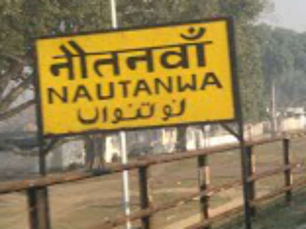 Know your constituencies Nautanwa