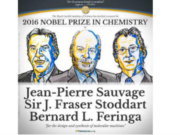 पढ़ें-वर्ष 2016 के लिए रसायन विज्ञान के नोबेल पुरस्कार का ऐलान