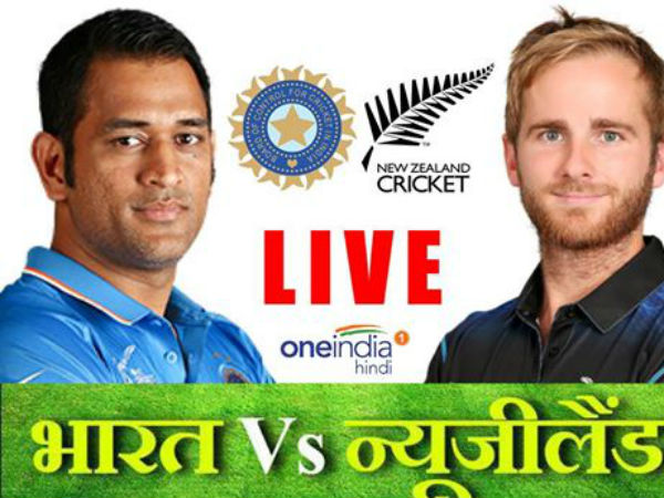 India v New Zealand, 3rd ODI, Mohali: Live