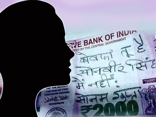 Sonam Gupta Bewafa Hai: Know the man who defamed her