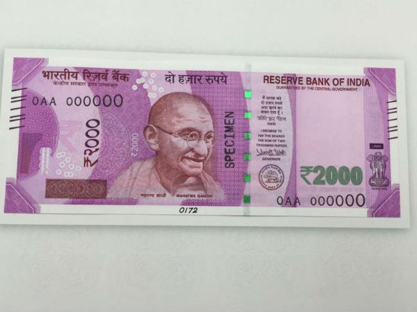 Rs 2000 Notes In ATMs From today, no Service charge apply