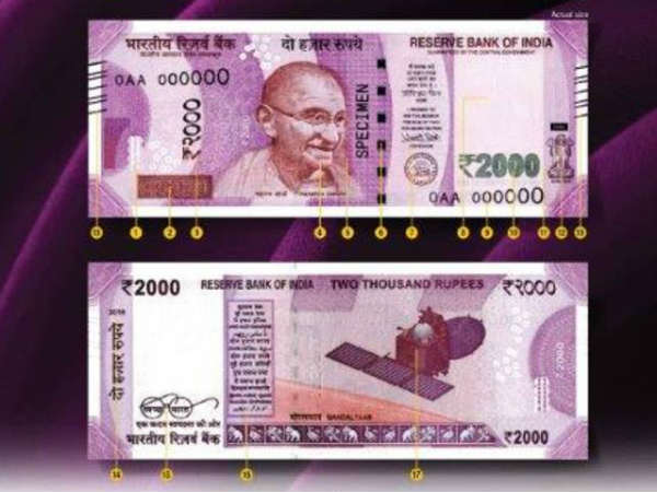 Rs 2000 note comes with micro Nano GPS chip, to track exact location of currency