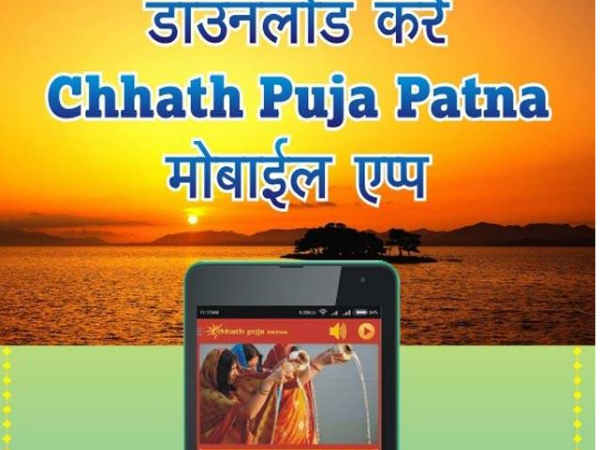 Mobile app launched for Chhath Puja; available for download on Android