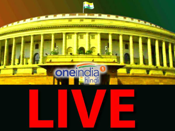 Parliament Winter Session today: latest-Updates