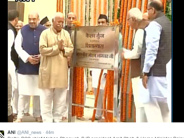 Bhagwat, Amit Shah & Rajnath Singh attend foundation stone laying ceremony of RSS office