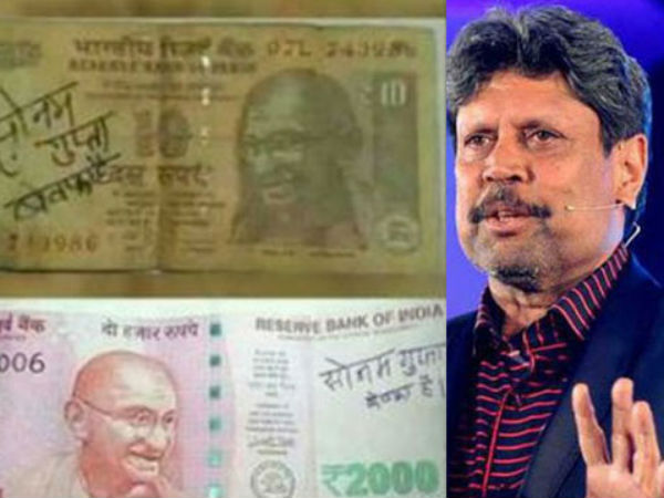 Sonam Gupta bewafa hai? Here's what Kapil Dev, VVS Laxman, Aakash Chopra have to say: Video