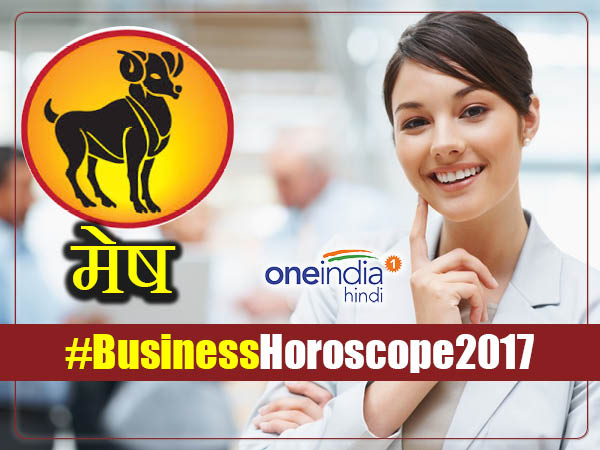 Aries Business Horoscope 2017 in Hindi