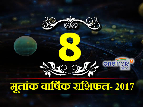 Astrology signs numerology photo 2