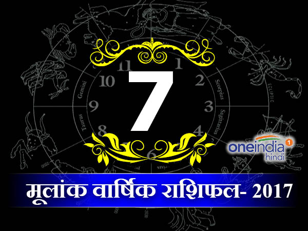 Indian numerology number 9 photo 5