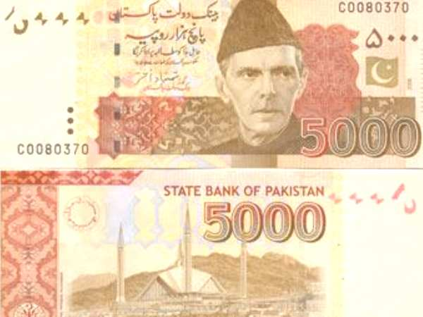 5000 note of pakistan
