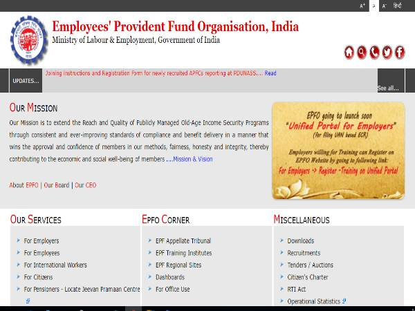 universal account number and provident fund