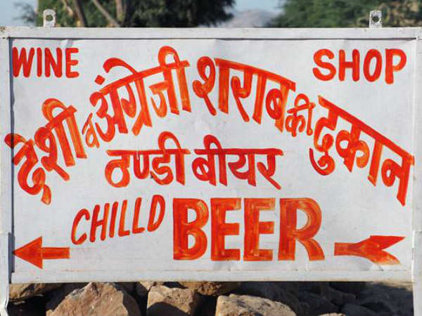 Liquor shops banned on all national, state highways