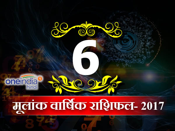 Year Prediction: Numerology horoscope 2017 for Personal Year 6