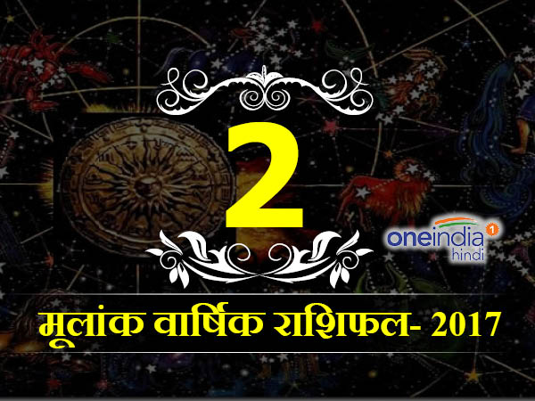 Year Prediction: Numerology horoscope 2017 for Personal Year 2