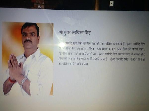 Meerut Police Arrested A Gang In Uttar Pradesh