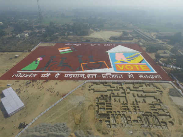 World's largest Rangoli Art in Mirzapur registered in Guiness world record