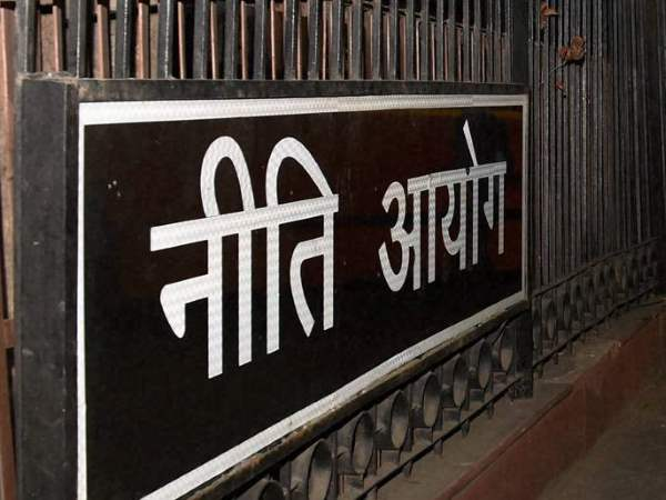 Image result for नीति आयोग