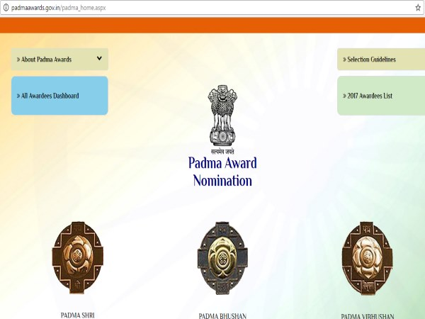 Condition of Padma Awards website is disturbed