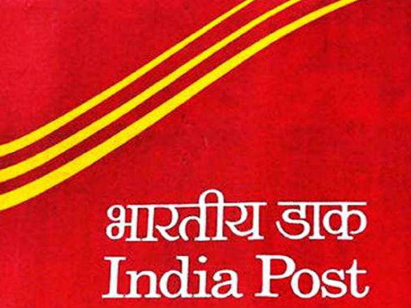India Post Payments Bank launched, offers up to 5.5% interest rate on deposits