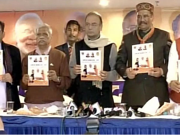 Punjab elections: Arun Jaitley releases BJP manifesto, says will expand developmental activities