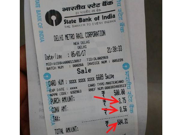 sbi ऐसे कैसे भारत बनेगा कैशलेस, जब हर चीज में मांगा जाएगा टैक्स