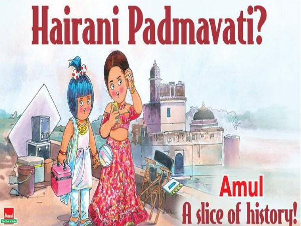 Amul's hilarious take on the Padmavati controversy is spot on