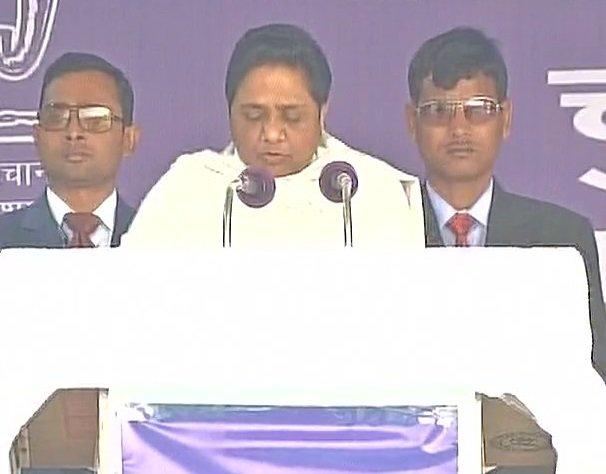 Bsp Chief Mayawati Addressing Rally In Meerut Uttar Pradesh
