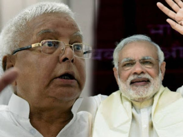 Union Budget 2017: Lalu Yadav said Pm Narendra Modi is Indian Trump, why?