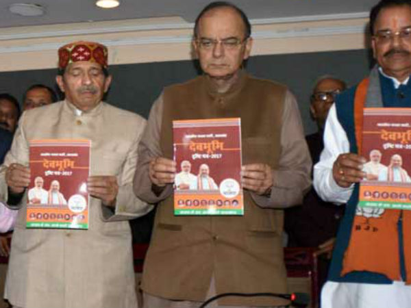 Uttarakhand Election 2017: Arun Jaitley Releases BJP Manifesto, Read Highlights