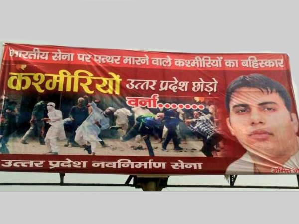 Amit Jaani Arrested Who Put Up Poster Against Kashmiri Students